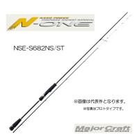 Major Craft N-ONE NSE-S682NS/ST