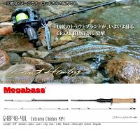 Megabass GREAT HUNTING Extreme Climber 484 GHBF48-4UL