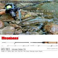 Megabass GREAT HUNTING Extreme Climber 514 GH51-4ULS