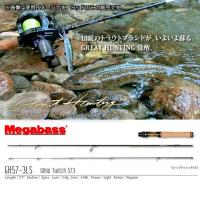 Megabass GREAT HUNTING Whip Twitch 573 GH57-3LS