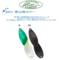FOREST MIU 2.8g Glow The 16th color FOREST MIU