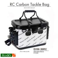 RodioCraft RC Carbon Tackle Bag EHW-36RC RodioCraft