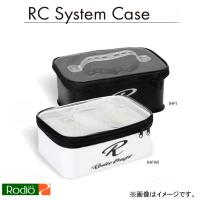 RodioCraft RC System Case  36HF RodioCraft