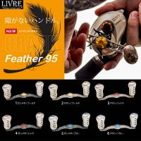 MEGATECH LIVRE CrankFeather95 DAIWA/ABU LeftHandle