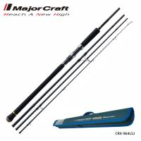 MajorCraft CROSTAGE CRX-964LSJ 4pcs Light Shore Jigging