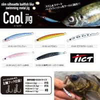 TICT Cool jig 3g 35mm